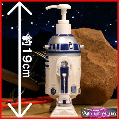 R2-D2 Shampoo Bottle2