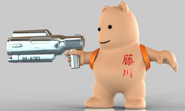 cuddly bear with gun