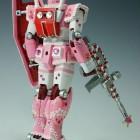 gundam-robot-pink