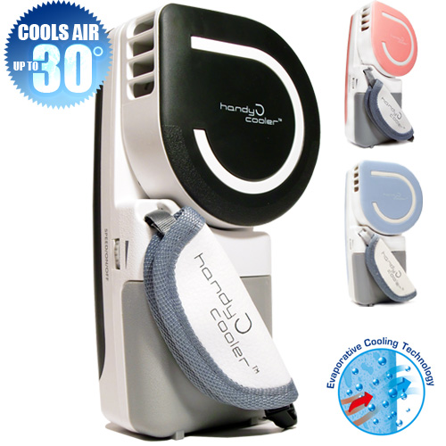 personal air cooler gadget