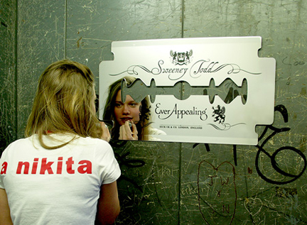 razorblade mirror design