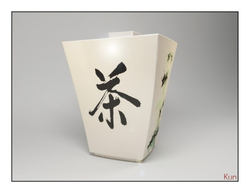 Tea Pot Concept