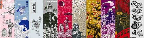 STAR WARS Japanese Towel