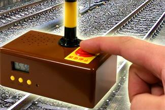 Railroad Crossing Signal Alarm Clock-2