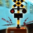 Railroad Crossing Signal Alarm Clock-3