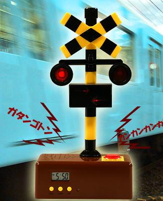 Railroad Crossing Signal Alarm Clock-3