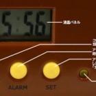 Railroad Crossing Signal Alarm Clock-4