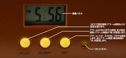 Railroad Crossing Signal Alarm Clock-4