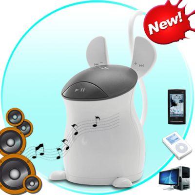 iJerry Speaker 1