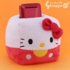 Sanrio Character Cubic Cushion Cell Phone Stand