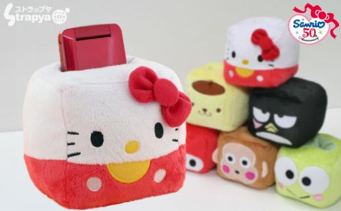Sanrio Character Cubic Cushion Cell Phone Stand 2
