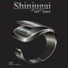 Shinjugai pearl watch