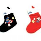 geeky christmas stockings 8